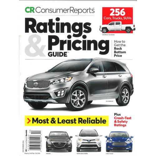 Consumer Guide Magazine: お台場・グリース/Consumer Reports(洋雑誌 コンシューマー・レポート)
